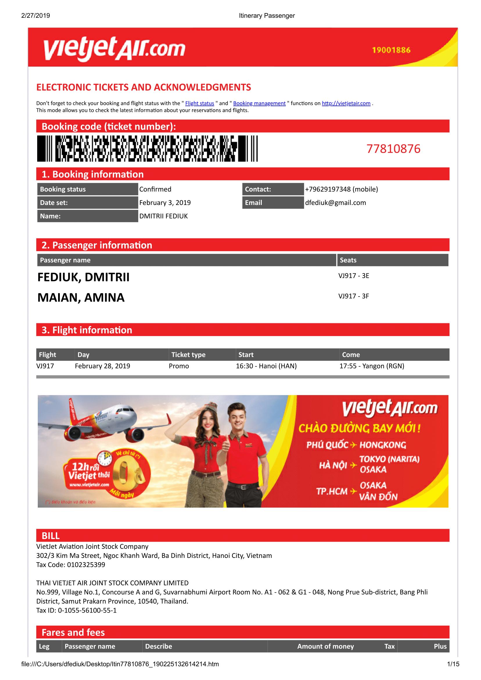 Itinerary%20Passenger-01